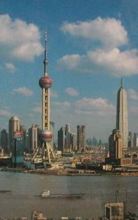 Shanghai Travel Packages